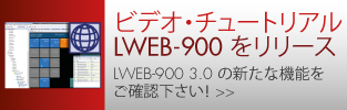 start button01lweb900