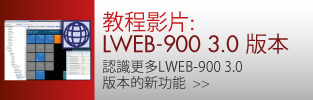 start button01 lweb900